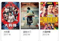 華語電影的巔峰之作,豆瓣高分9.0,臺灣版的《悲慘世界》