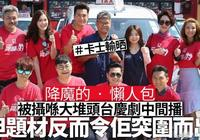 TVB這部臺慶劇陣容雖最弱,卻最有機會突圍而出!