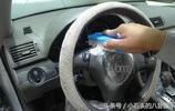 女同事借車後在車內做的事,知道後,不敢再借車了,真有苦說不出