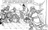三國478;可憐樊稠放走韓遂卻被告發,死於自己人之手