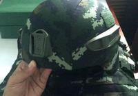 我軍新型頭盔即將大規模列裝,採購數量不低於35萬頂