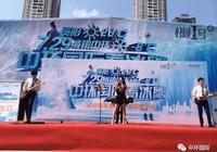 中環國際2017冰雕展!盛大開幕!