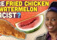 在美國,一定不能請黑人吃西瓜。 小心被黑人打