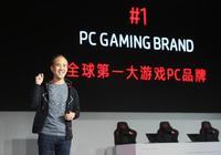 專訪惠普全球個人信息系統業務總裁:中國玩家正在見證遊戲世代的轉變