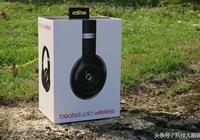 Beats Studio Wireless開箱,讓聲音不同