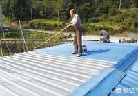 現在農村很多家庭都在自家樓上加蓋了輕鋼棚,有什麼用呢?大概多少錢一平米?