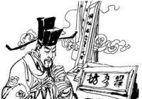 宋徽宗盜匾(民間故事)