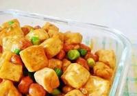 堪比雞丁的豆腐吃法——宮保豆腐