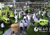 中聯重科攜神器亮相安徽秸稈產業博覽會