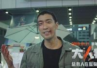 王千源演的警察,是不是千人一面?