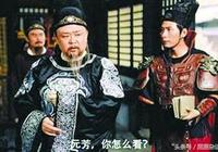 亮劍的臺詞亂入神探狄仁傑,元芳你怎麼看
