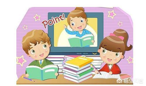 孩子只在課堂上學英語,不上課外閱讀補習班,中高考能考出高分嗎?你怎麼看?