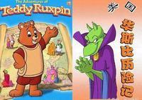 你還記得這些經典動畫片嗎?