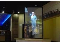 智能禮賓服務,VNTANA打造虛擬3D交互迎賓系統
