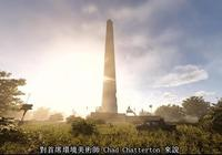 《全境封鎖2》VS現實世界 談育碧講究的場景搭建