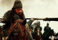 關羽、張飛、趙雲、馬超和黃忠的武力值該如何排序?