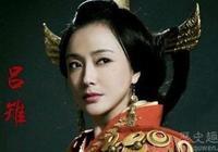 劉邦死後,呂雉瘋狂報復戚夫人,卻選擇了放過薄姬