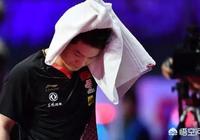 男單1/8決賽,樑靖坤淘汰世界第一樊振東,為什麼有人說是超級大冷門呢?
