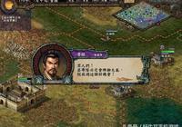 三國志9:這麼多年的三國遊戲,數這款經典