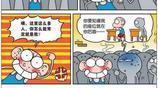 弱不禁風的呆頭居然被吸塵器吸上天花板上,劉老師以為是靈異事件哦!