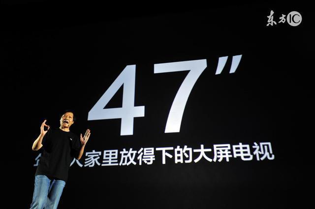 小米電視到底給中國電視行業帶來了怎樣的影響?