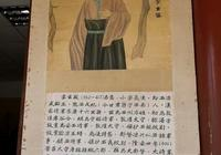 此女曾因年老色衰被棄沙漠,撿馬糞充飢,後來被唐朝皇帝追為祖宗