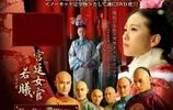 在日本很受歡迎的6大中國電視劇