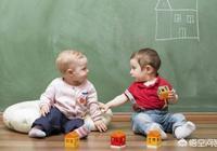 幼兒園小朋友多次被咬,家長在微信群裡投訴,其他家長都不說話,自己幫腔了一句,對於這種行為你怎麼看?自己有沒有做錯?