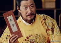 此人草民一個,從未見過大太監魏忠賢,卻因誇了他幾句喪命