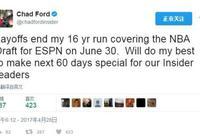ESPN裁掉選秀專家查特-福德