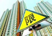 有專家稱房價不能大漲也不能大跌,大跌老百姓和銀行都承受不了。對此你認同嗎?