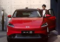 小鵬汽車G3宣佈調價:全國統一價 15.58萬起