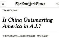 """中國正在引領人工智能?紐約時報說:""""是的!"""""""