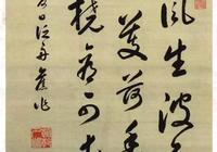雍正皇帝的書法,清帝中的NO1!