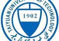 太原理工大學招生簡章發佈,所有試驗班的學生免收學費