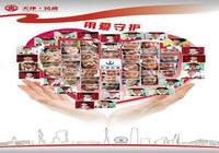 天津市宜童自閉症研究服務中心亮相2017年京津冀慈善展示會