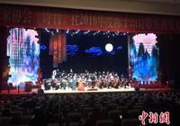 2016年度陳子昂詩歌獎頒獎大會在遂寧舉行