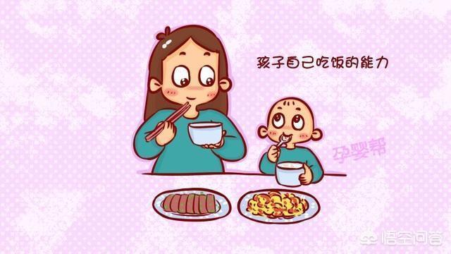 多大開始訓練寶寶自己吃飯,有什麼好的方法嗎?