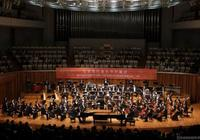 2019北京現代音樂節開幕式音樂會國家大劇院圓滿舉辦