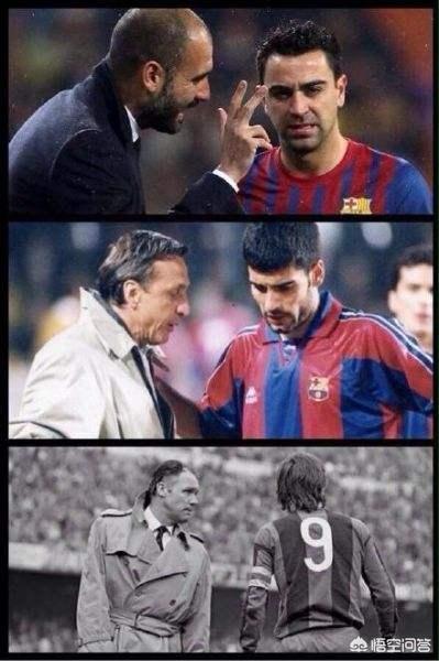 《法國足球》評出足球歷史50大主教練,弗格森排第2,瓜迪奧拉第5現役最高,你認同嗎?