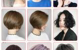 美髮店精選爆款短髮來了,款款修顏,款款時尚,款款心動