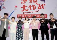 如何看待中國翻拍日劇《求婚大作戰》?