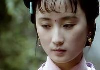 薛蟠的小老婆香菱:其實可以不那麼悲慘