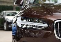 2019年買車的有福了!又一豪華車降價超10萬,跌至27萬多起,划算