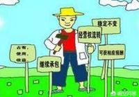 土地確權後,多出土地村裡可以收回嗎?