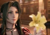 SE重申《最終幻想7:重製版》PS4獨佔 不登陸其他平臺