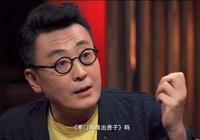 竇文濤:寒門再難出貴子嗎?柯藍:祁同偉問題是家庭教育不是出身