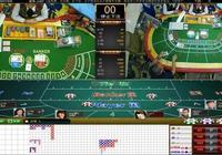 網絡賭博的可怕之處在哪裡?