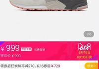 新百倫的正品鞋子大概是多少錢?