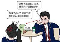 """貓咪吃網紅""""毒""""貓糧喪命,一篇漫畫告訴你貓糧是不是越貴越好?"""